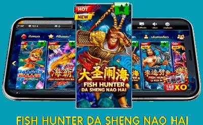fish-hunter-da-sheng-nao-hai