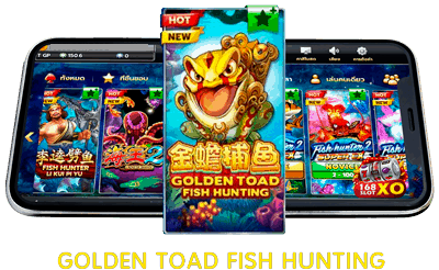 golden-toad-fish-hunting