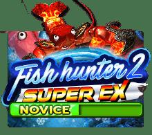 logo fish hunter2 novice