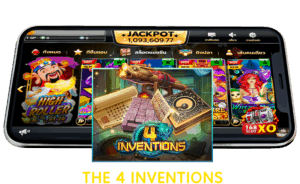 THE-4-INVENTIONS