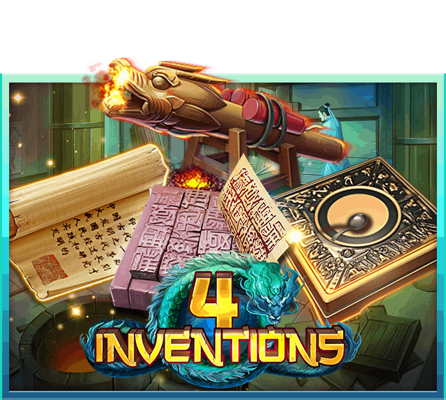 THE 4 INVENTIONS